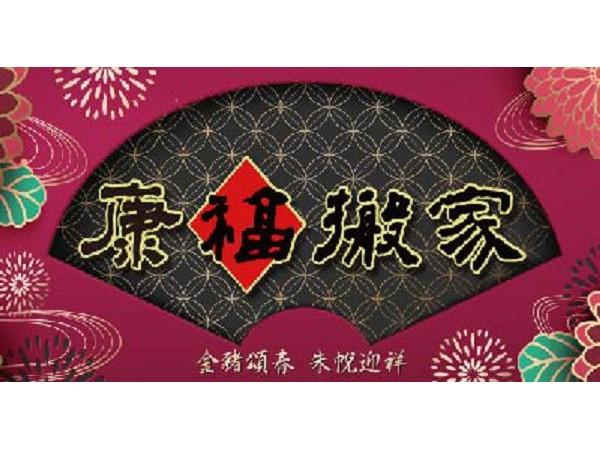【服務地區】:台北地區【聯絡電話】:0800-222-222【LINE ID】:@0800-222222【地址】:台北總公司:台北