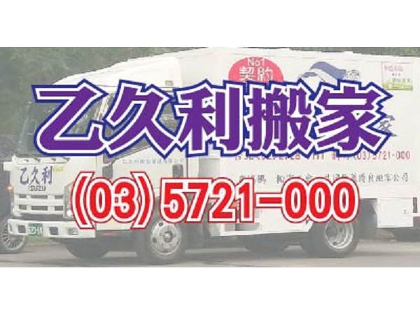 【服務地區】:新竹地區【聯絡電話】:03 5721 000【LINE ID】:@xml5739f【地址】:新竹市新莊街36號1樓【